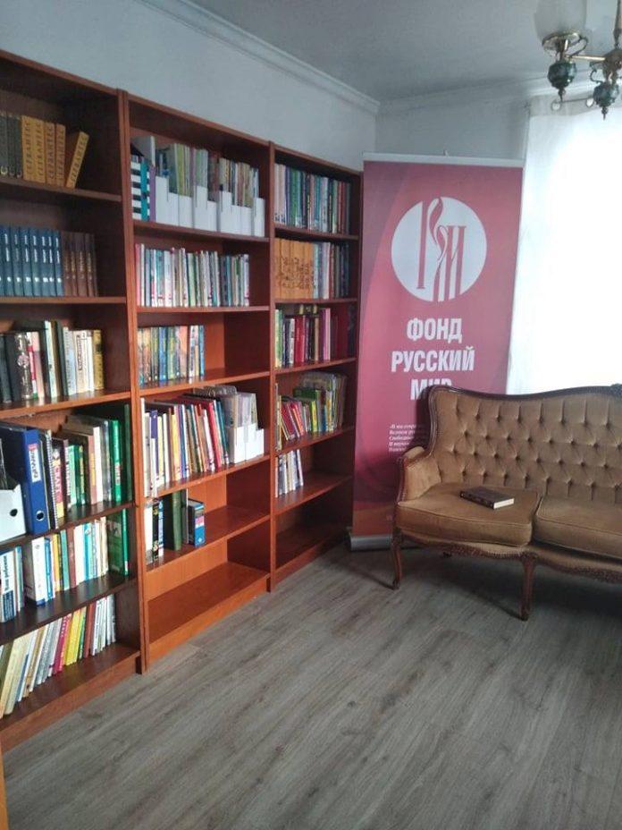 Кабинет Русского языка в Рейкьявике