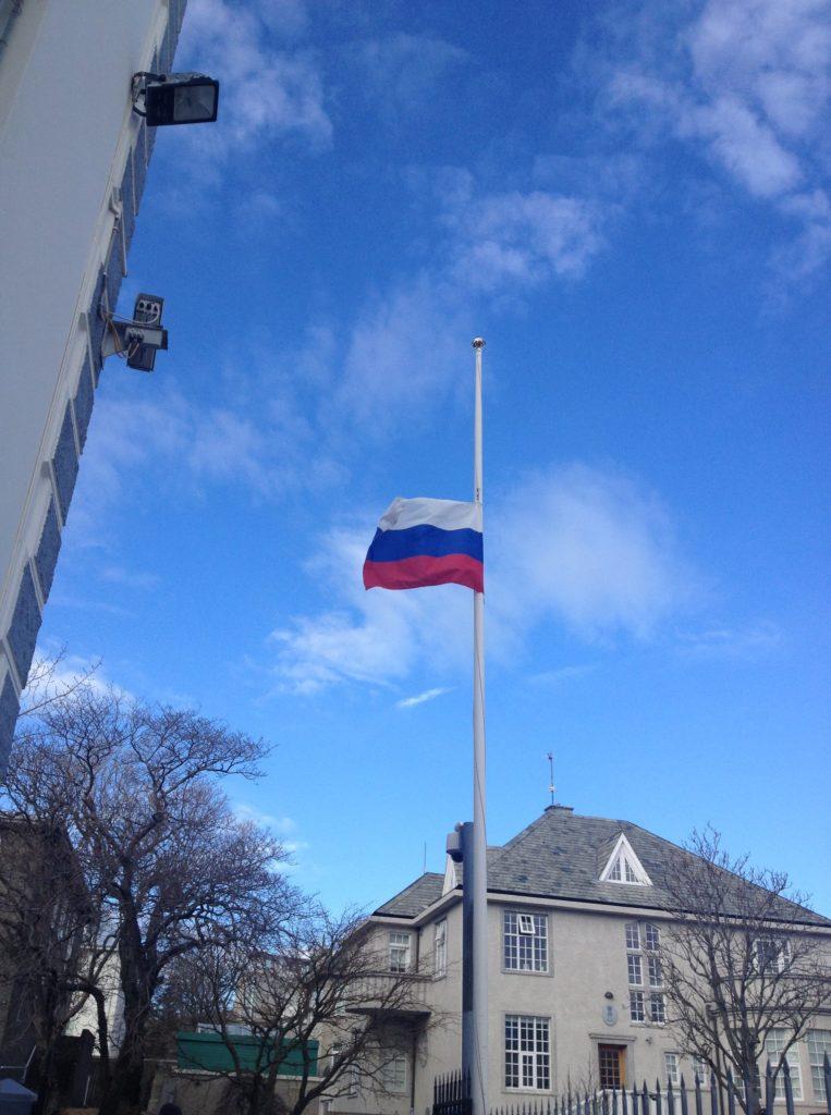 Посольство РФ в Рейкьявике