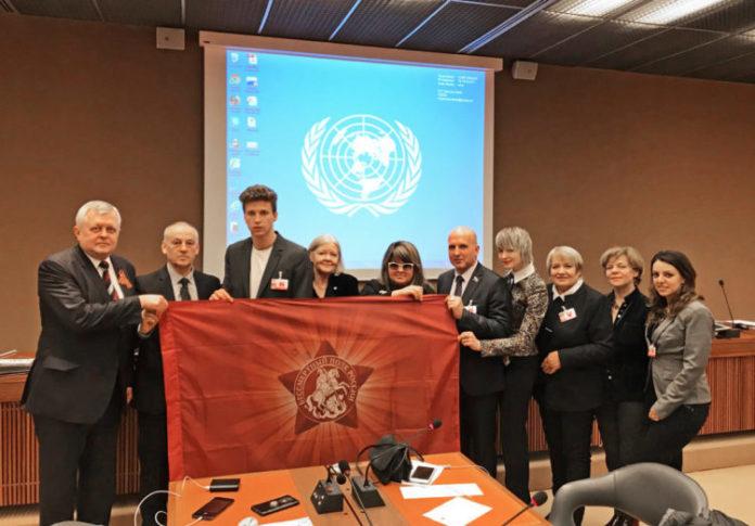 Сессия Совета ООН по правам человека