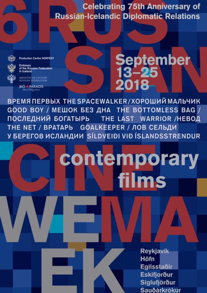 VI Russian Cinema Week in Iceland