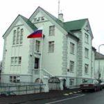 Посольство Российской Федерации в Республике Исландии