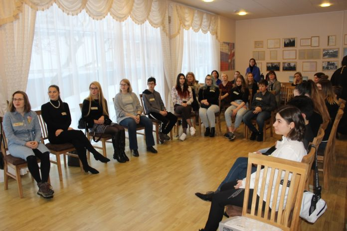 Russian Youth Forum in Iceland