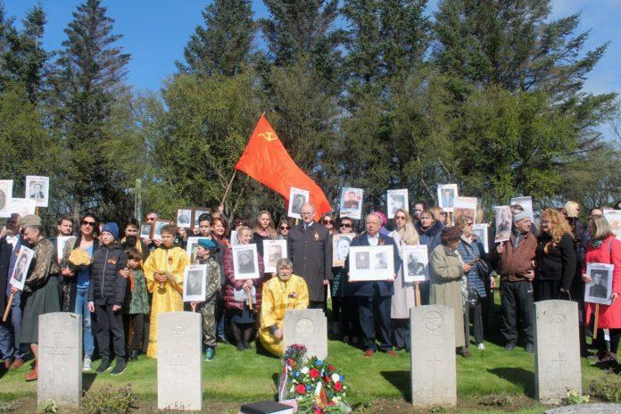 Участники празднования 74 годовщины победы в ВОВ в Рейкьявике // Источник: Посольство РФ в Исландии