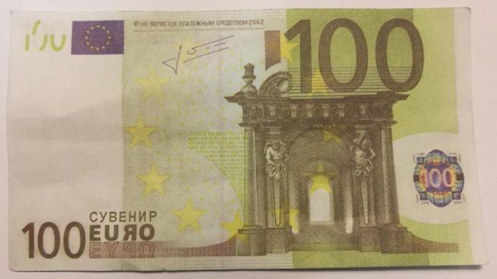 Фальшивые евро в Исландии с надписью на кириллице // Источник: полиция Исландии