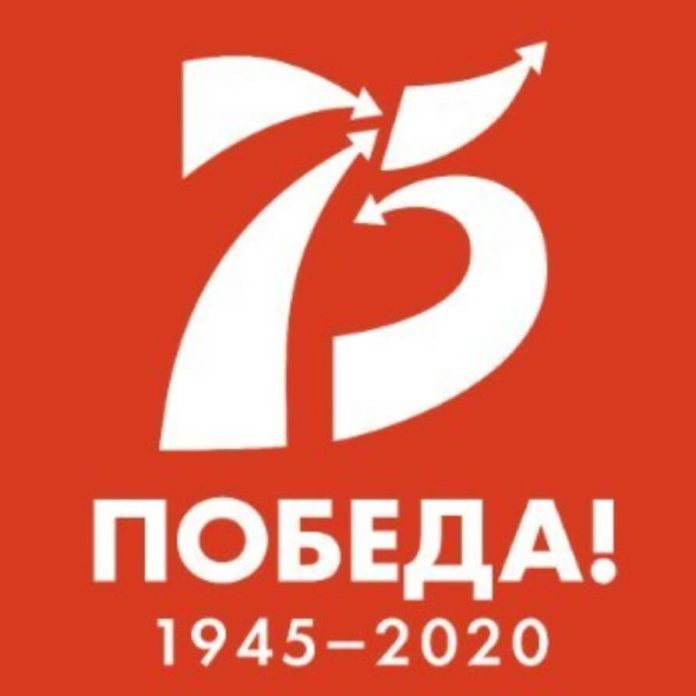 victory-75