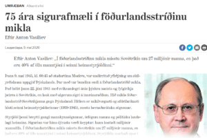 75 ár sigurafmæli í Föðurlandsstríðinu mikla