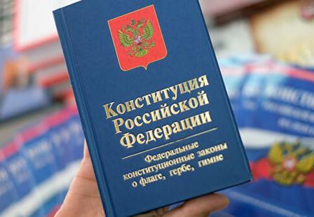О проведении общероссийского голосования по поправкам в Конституцию Российской Федерации