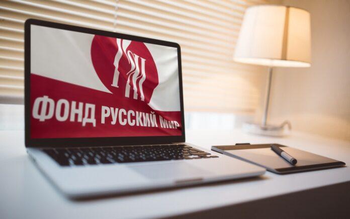 3 ноября 2020 года XIV Ассамблея Русского мира