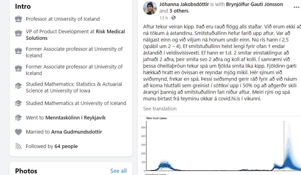 Сообщение профессора Тора Аспелунда на Фейсбук