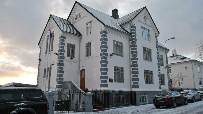 Фото: посольство Российской Федерации в Исландии