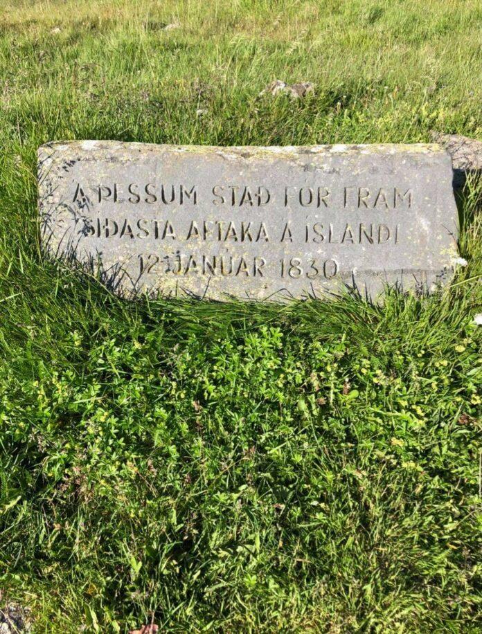 Фото автора - место казни, Vatnsdalshólar.