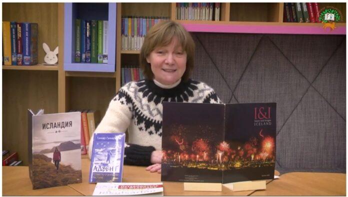 Баринова Елена Сергеевна, Общество Дружбы Россия-Исландия. Фото: ОДРИ