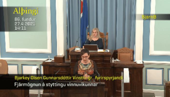 Выступление депутата парламента от левых зеленых Бьярки Олсен Гуннарсдоттир (Bjarkey Olsen Gunnarsdóttir)