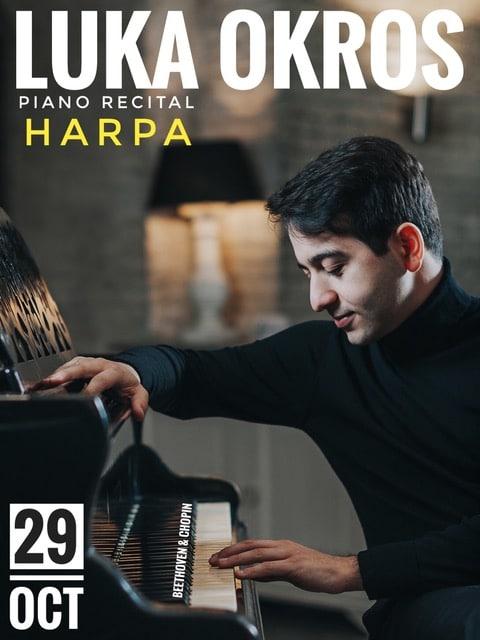 Концерт Луки Окрос в Харпе состоится 29 октября 2021 г. - Harpa Luka Okros Oct 29